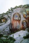 Tibetan Rock Paintings