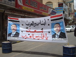 Supporters of the Yemeni President