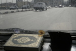Holy Book on Dashboard
